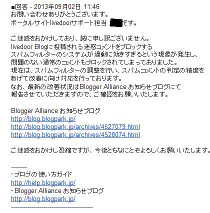 2013-09-02_145638