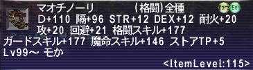 2013-11-11_114318