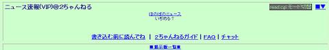 2013-10-23_174358