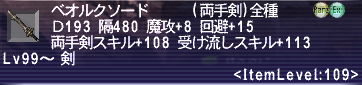 2013-08-10_092312