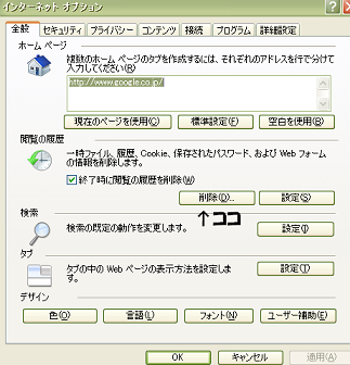 2013-09-03_092956