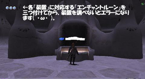 2013-08-10_101421