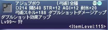 2013-11-11_115355