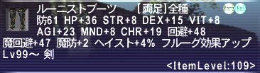 2013-08-11_011601