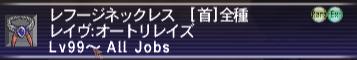 2014-05-16_161402