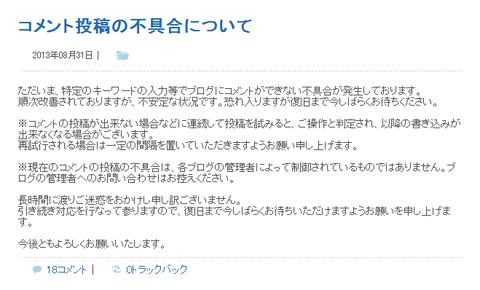 2013-09-01_053618