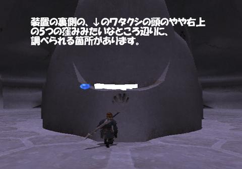 2013-08-10_101550