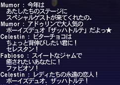 2013-08-09_105745