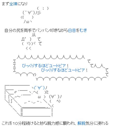 2014-05-23_195306