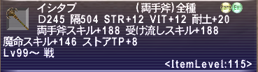 2013-11-11_121014