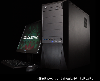 ガレリア1