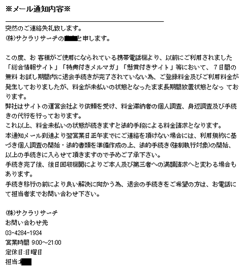 2014-05-20_183725