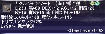2013-11-11_115143