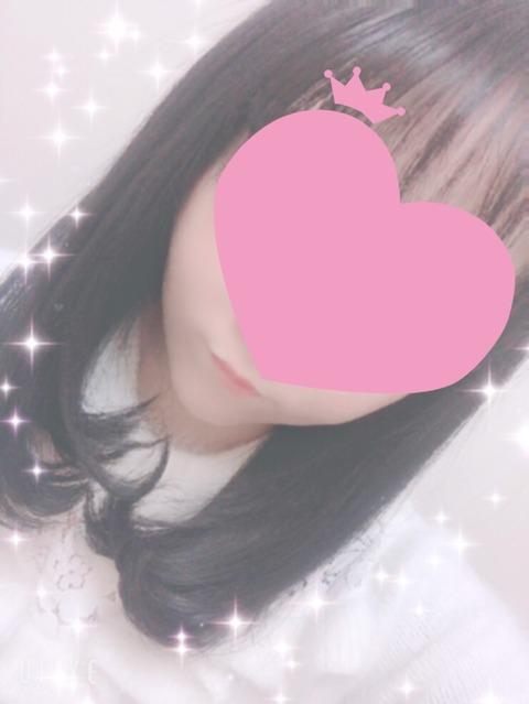 S__51945503