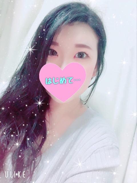 S__6119464