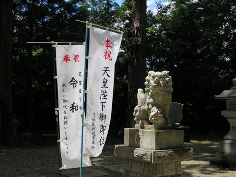 式内社・大國玉神社(おおくにたまじんじゃ)画像