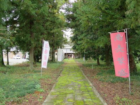 上野国二宮・二宮赤城神社(にのみやあかぎじんじゃ)
