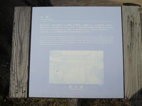 下野国一宮・日光二荒山神社中宮祠(にっこうふたらさんじんじゃちゅうぐうし)画像