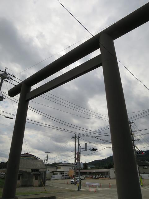 大平山神社(おおひらさんじんじゃ)画像