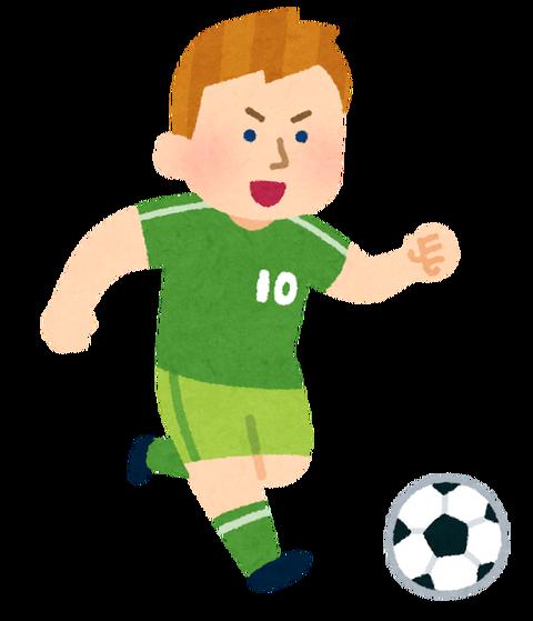 sports_soccer_man_white