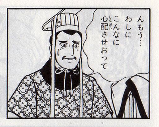 豊臣 秀吉 とい えば