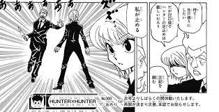 【悲報】ハンターハンター、休載長すぎ