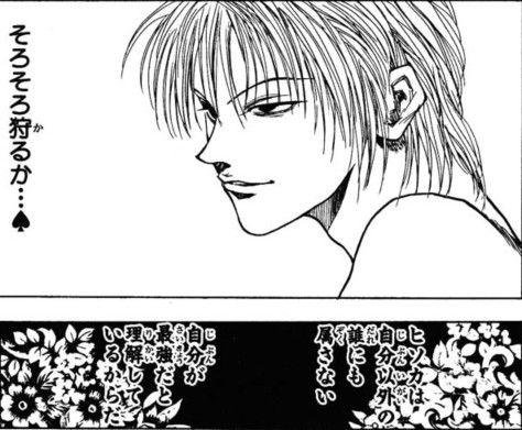 【HUNTER×HUNTER】【朗報】ヒソカ、護衛軍より強かった