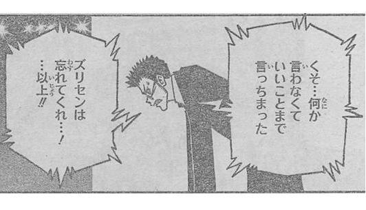 HUNTER×速報
