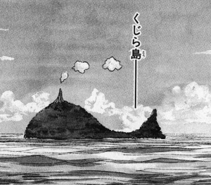 kujira-island