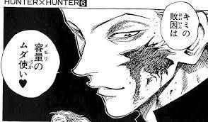 「hunter hunter メモリの」の画像検索結果