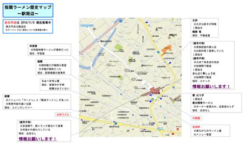 ramen-map01