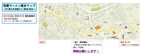 ramen-map02