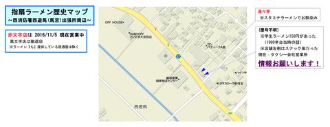 ramen-map03