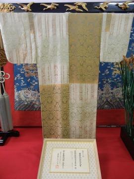 芦刈山小袖8410