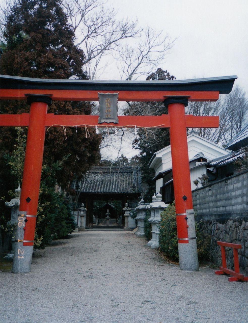 祝園神社「いごもり祭」 : 歴史探訪京都から