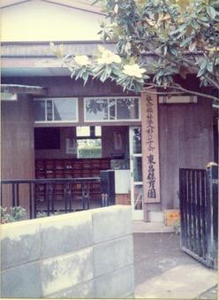 東昌寺12
