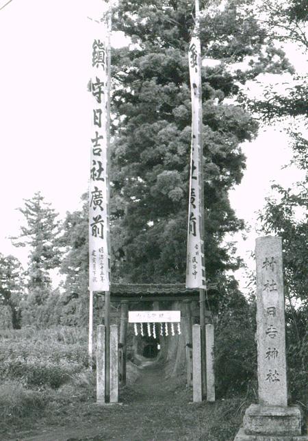 日吉神社1web