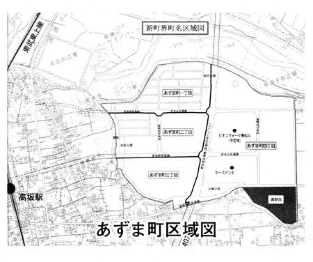 あずま町区域図web