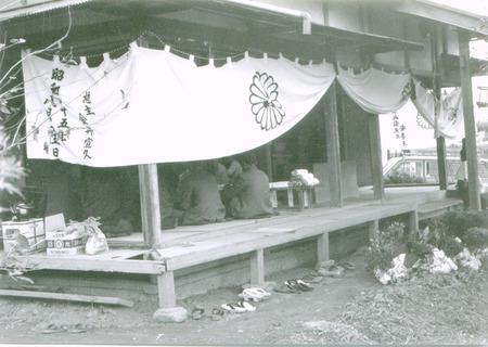 根岸観音19701020-2web