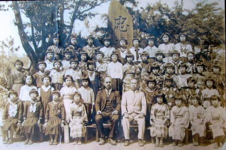 1941年六年生・嶋嵜ふじ家1597