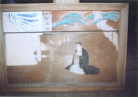 絵馬・日吉神社5web