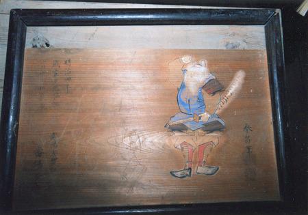 絵馬・鎌形八幡神社2web
