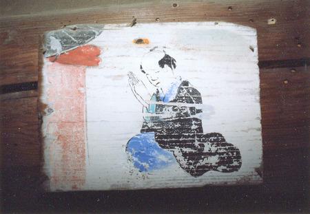 絵馬・日吉神社4web