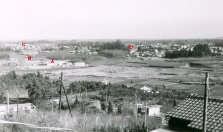 平沢団地(19700106)15webword