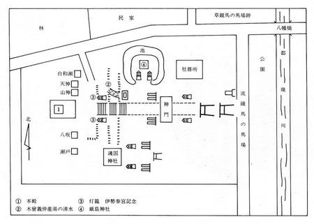 八幡神社(鎌形)