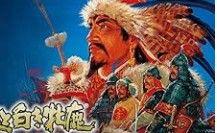 「蒼き狼と白き牝鹿、太閤立志伝、提督の決断、どれか一つ新作出すけどどれがいい?」って言われたら