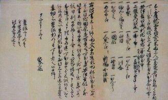 井伊谷の戦いと徳川家康の今川領・遠江侵攻