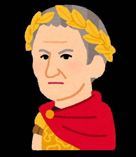 【悲報】古代ローマさん、頭のおかしい暴君を沢山生み出してしまう
