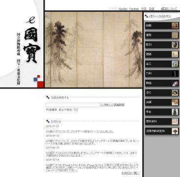 実は京都御所は江戸城より豪華だった! 前編