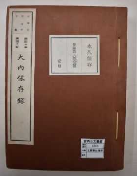 実は京都御所は江戸城より豪華だった! 後編